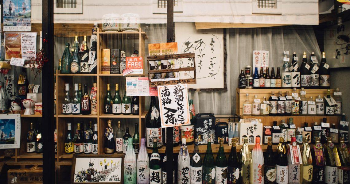 Sake: A beginner's guide