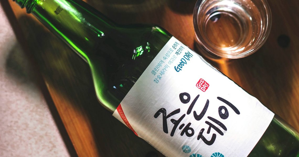 Soju: What is it and why people love it