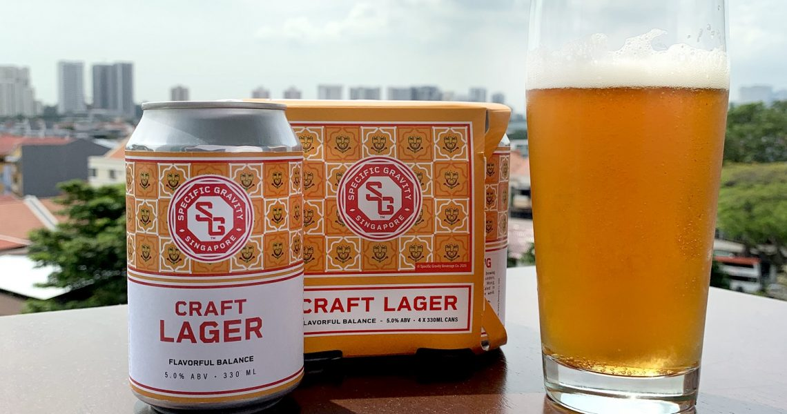 At the new Specific Gravity Beverage Company, brewing craft beer for the Asian palate