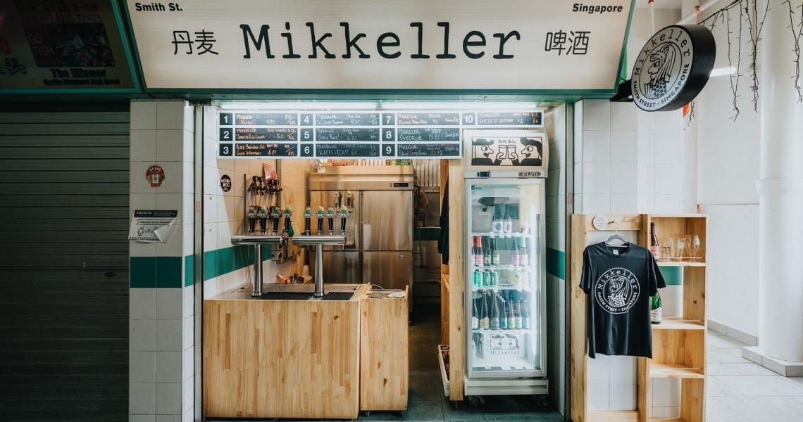 World's smallest Mikkeller bar opens in Singapore