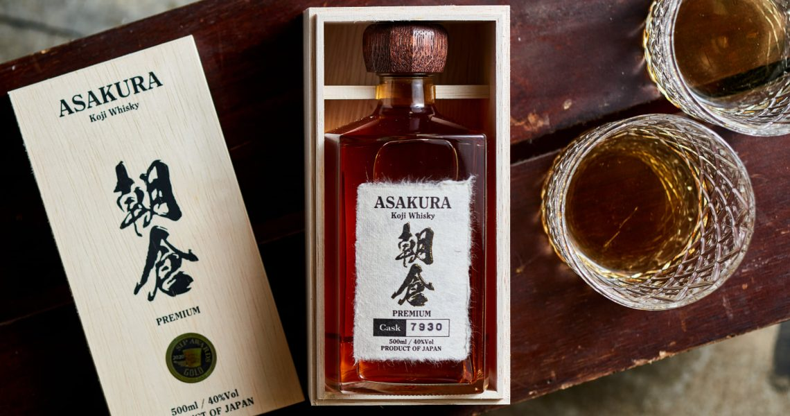This new koji whisky is changing the way we think about Japanese spirits