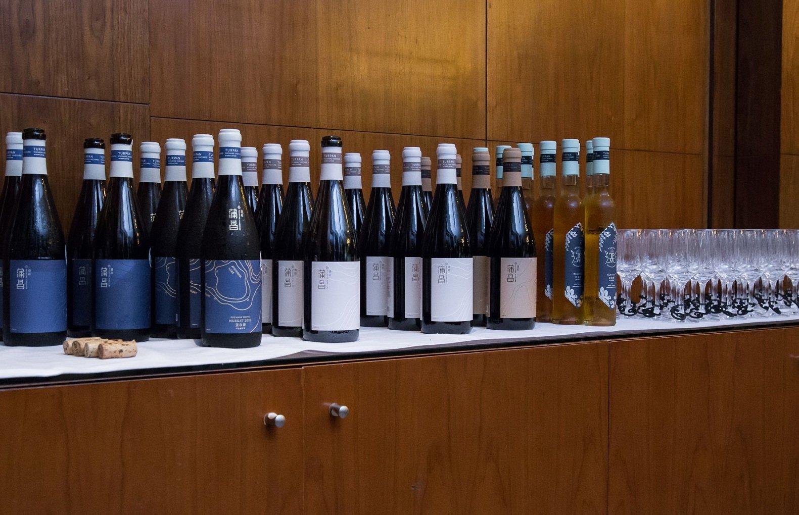 Puchang Vineyard Wines