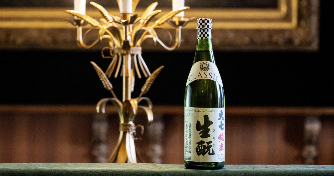 Daishichi, the sake brewery defying the mainstream in pursuit of their craft